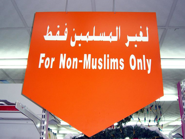 Celebrating in Dubai - For non-muslims