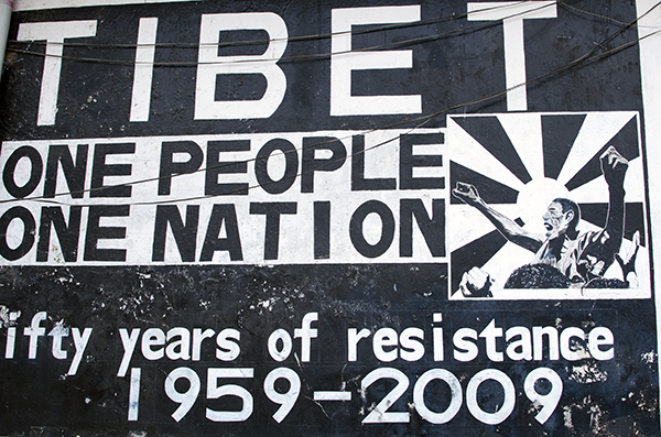 Tibet One People One Nation Resistance Painting, McLeod Ganj, India