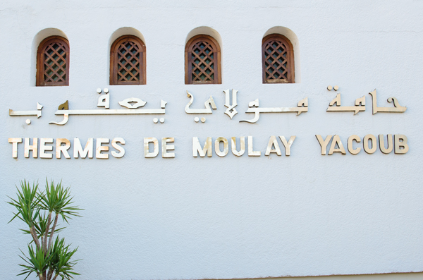 Honeymoon Morocco :: Les Thermes Spa at Moulay Yacoub in Fez