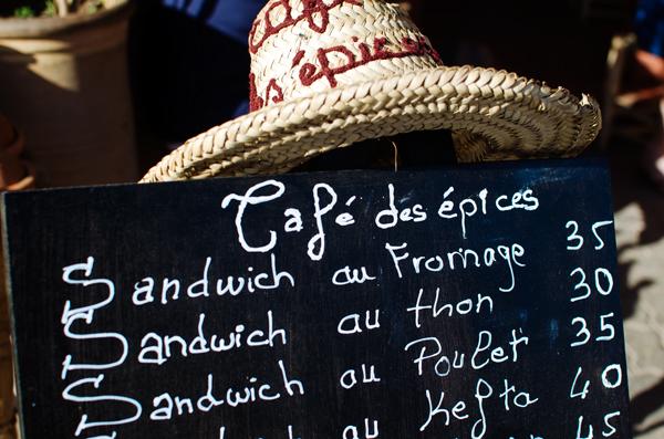Visiting Marrakech Morocco :: Cafe des epices