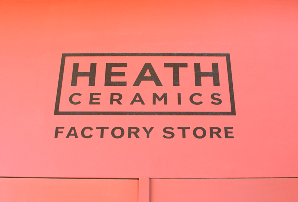 Heath Ceramics Factory Tour - Sausalito, CA