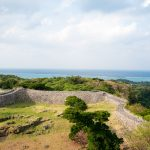 Nakijin Castle Remains in Northern Okinawa Travel Guide
