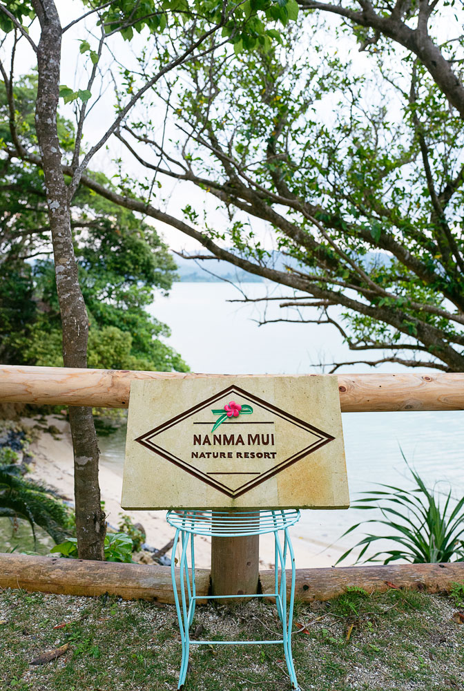 Beautiful Okinawa Japan Hotels - Nanma Mui Glamping Nago