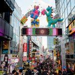 Tokyo Food & Restaurant Guide - Harajuku Cotton Candy Factory