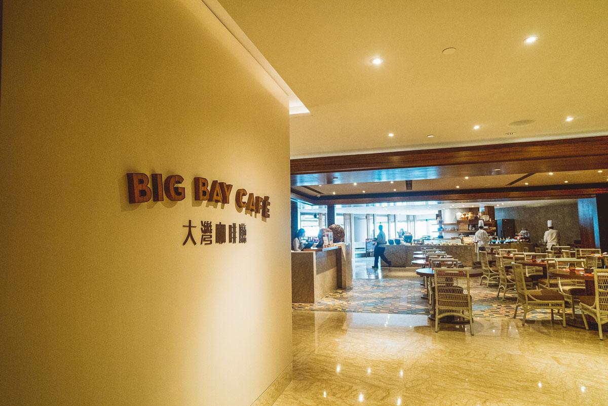 Big Bay Cafe Buffet Restaurant at Kerry Hotel Hong Kong