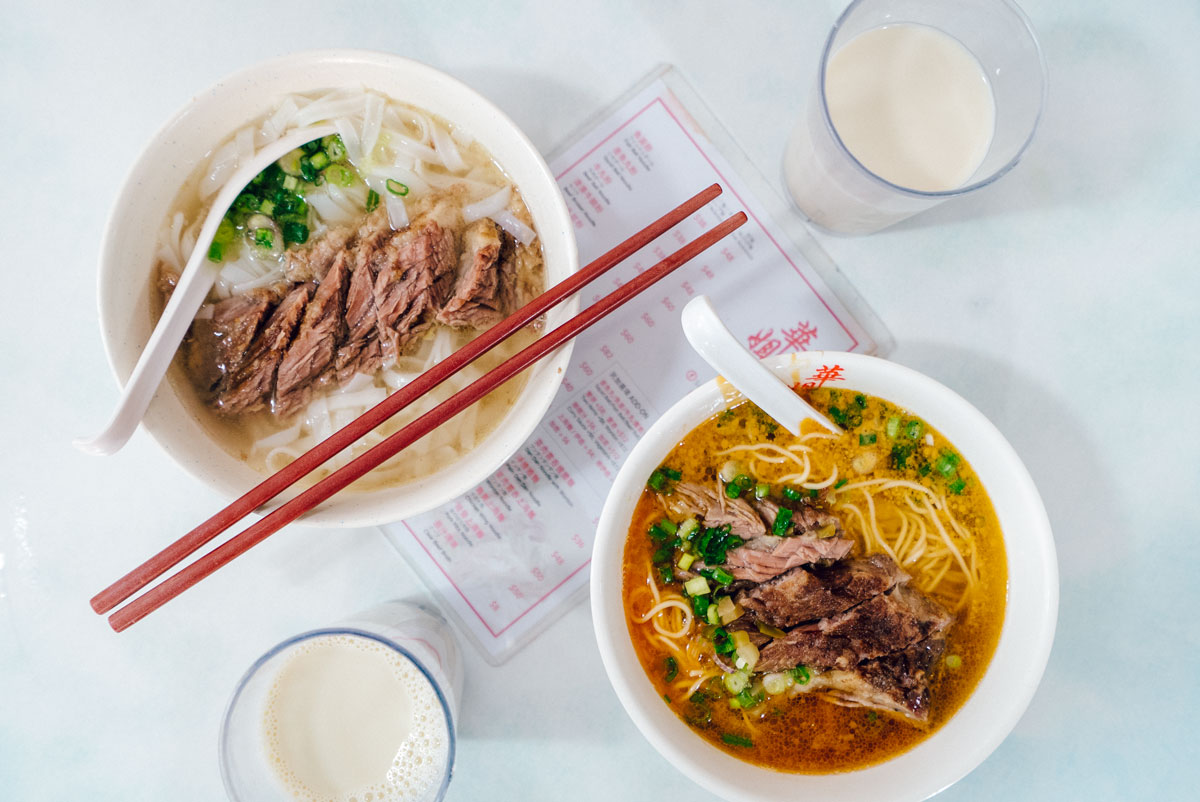 Sister Wah Restaurant Beef Brisket Hong Kong Michelin