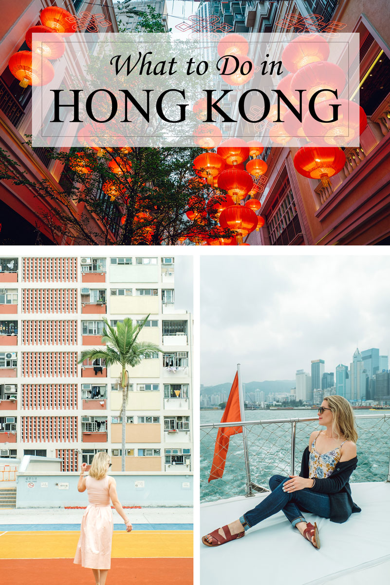 What to Do in Hong Kong Travel Guide